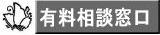 kagemail